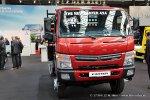 20160101-Mitsubishi-Fuso-00018.jpg