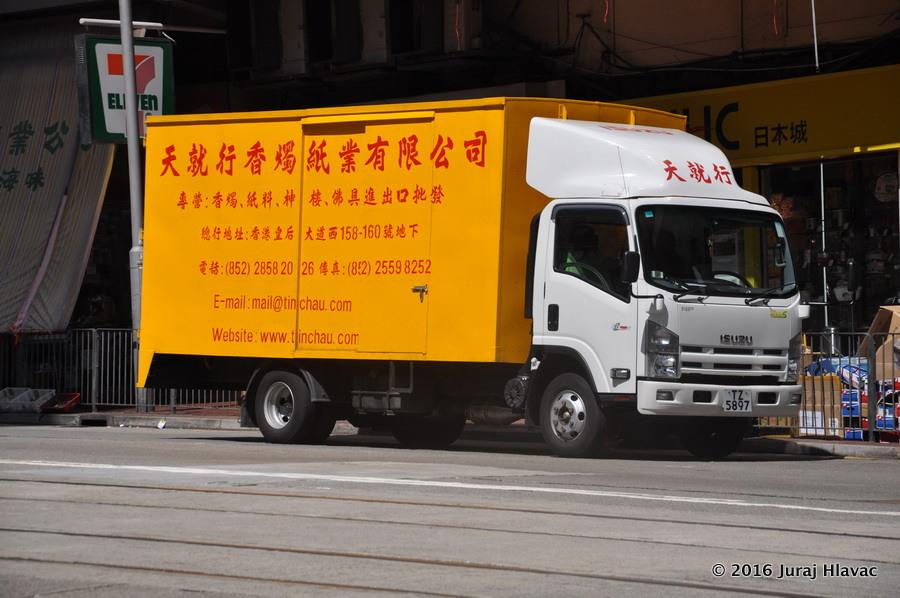 China-Hong-Kong-Hlavac-20161024-00194.JPG