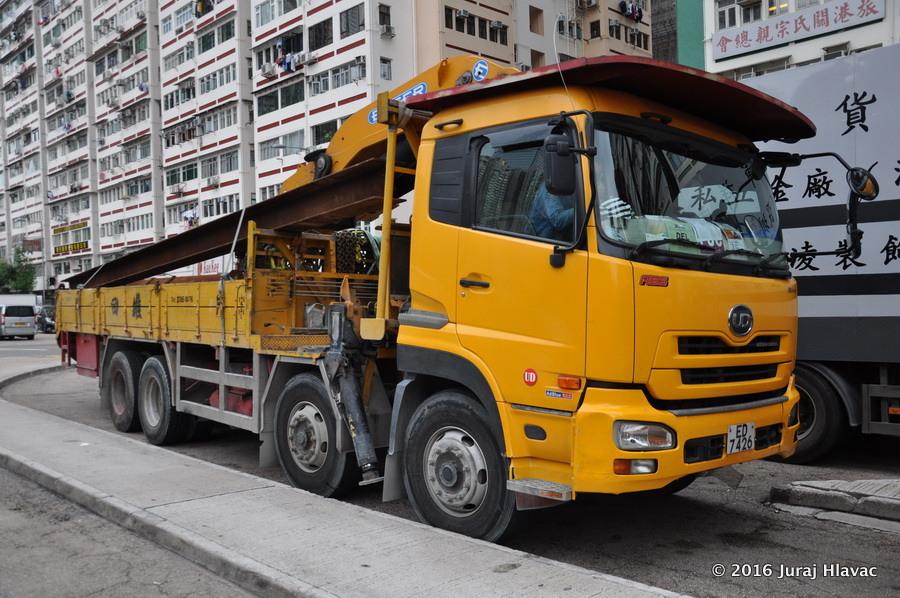 China-Hong-Kong-Hlavac-20161024-00288.JPG