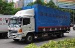 China-Hong-Kong-Hlavac-20161024-00023.JPG