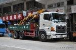 China-Hong-Kong-Hlavac-20161024-00040.JPG