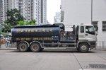 China-Hong-Kong-Hlavac-20161024-00122.JPG