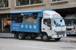 China-Hong-Kong-Hlavac-20161024-00212.JPG