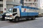 China-Hong-Kong-Hlavac-20161024-00225.JPG