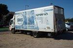 20171203-Israel-Hlavac-00013.jpg