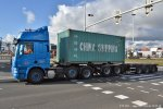 20180223-NL-Container-00210.jpg