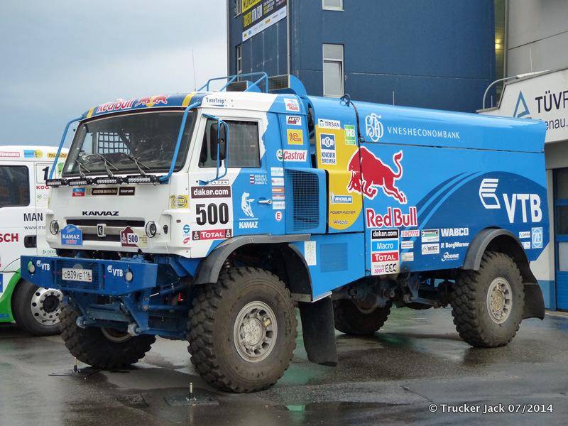 TGP-Nuerburgring-DS-2014-00098.jpg