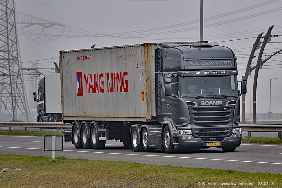 20190316-NL-Maasflakte-00480.jpg