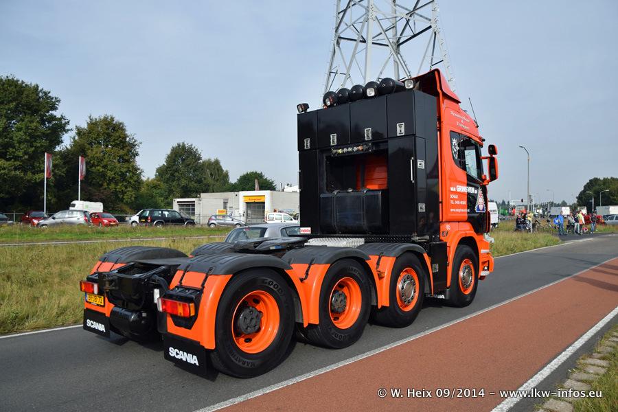 van-Grinsven-20160714-00104.jpg