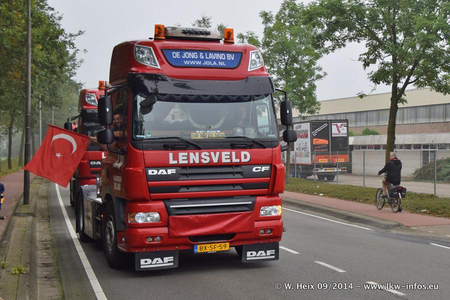 Lensveld-20160718-00109.jpg