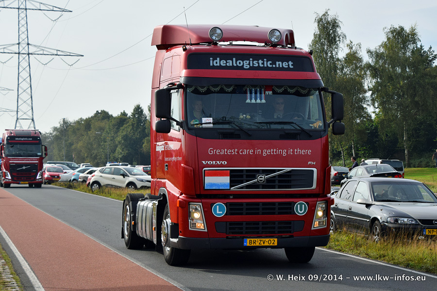 Ideal-Logistic-20141223-005.jpg